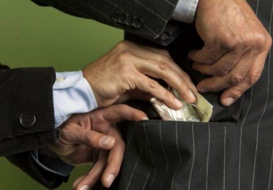 El Lord: Inteligencia bancaria y lavado de dinero