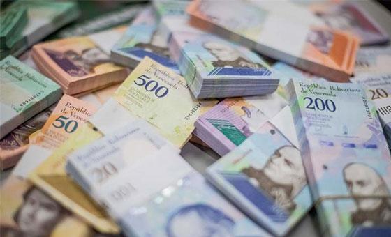 ¡Insólito! En el Zulia ya solo aceptan billetes de Bs. 200 y 500