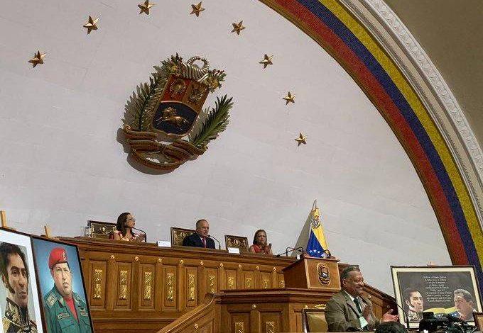 Comisión Interamericana de Jurista exigió que se disuelva la fraudulenta Asamblea Nacional Constituyente