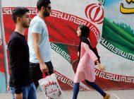 Presidente de Irán afirmó que es momento de resistir ante EEUU y no de negociar