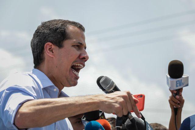 Guaidó convocó movilización para el 5 de julio