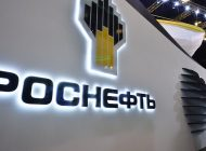 Sanciones de EEUU le hicieron perder a Rosneft 3.500 millones de dólares