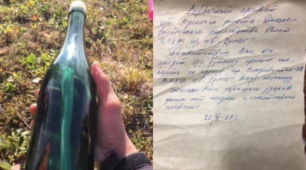 Hallan en Alaska mensaje en una botella 50 años después de que un marinero ruso lo envió