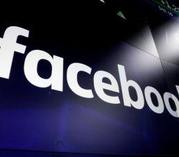 Facebook adquiere plataforma GIF y la integrará a Instagram