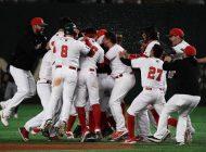 México superó a EE UU y consiguió el boleto en beisbol a Tokio 2020