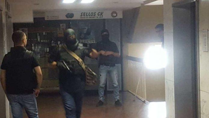 Voluntad Popular pide esclarecer allanamiento armado en su sede