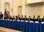 TSJ legítimo se reúne para nombrar nueva junta directiva